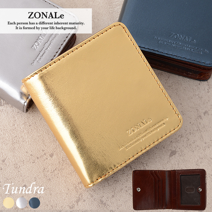 二つ折り財布 縦型 ゾナール ツンドラ ZONALe 31064 メンズ 革 イタリアンレザー あす楽対応 送料無料