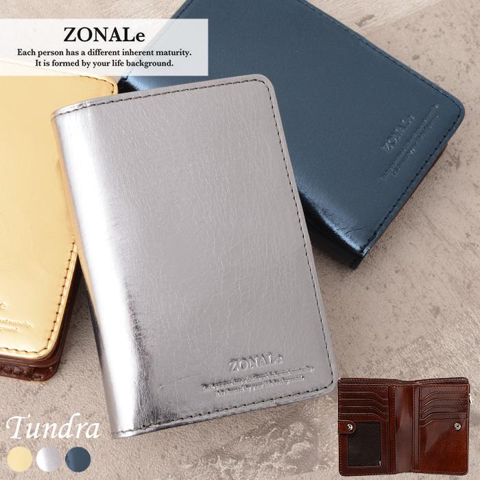 二つ折り財布 縦型 ゾナール ツンドラ ZONALe 31065 メンズ 革 イタリアンレザー あす楽対応 送料無料