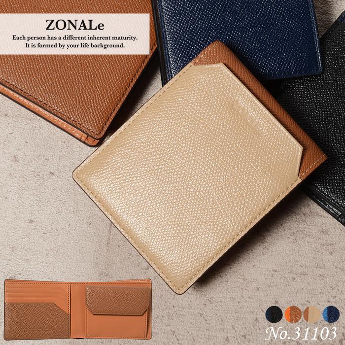 二つ折り財布 革 メンズ ZONALe ゾナール カリブ 31103 財布 ギフト プレゼント 送料無料 あす楽対応