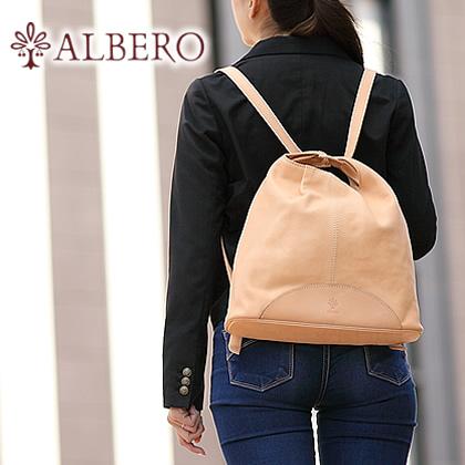 アルベロ ALBERO レディース バッグ リュックサック トートバッグ 2WAY 日本製 ヌメ革 ナチュラーレ NATURALE 2011 WS