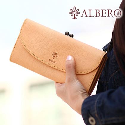 7de1660695aa アルベロ レディース 財布 ファッション通販 がま口 長財布 ヌメ革 GWも ...
