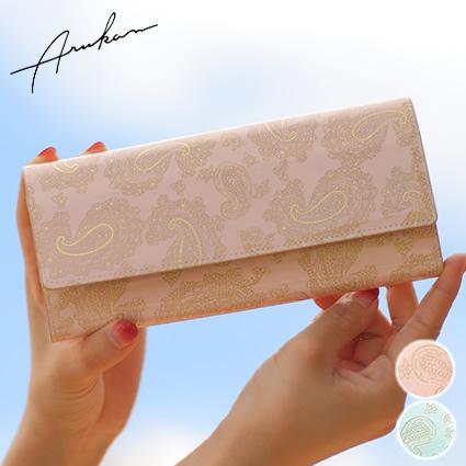 ARUKAN TAKAYA 長財布 レディース かぶせ ギャルソン 日本製 牛革に型押し ジャスミン アルカン 高屋 牛革 1218-625 WS
