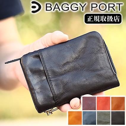 バギーポート BAGGY PORT 折り財布 財布 ウド UDO メンズ ウォレット 牛革 折り財布 HRD-772 WS