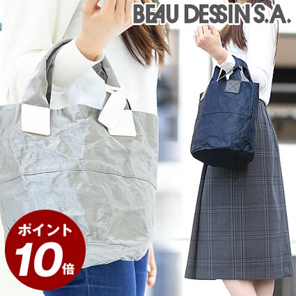 BEAU DESSIN S.A S.A 小 ボーデッサン トートバッグ 手さげバッグ 丸底 小 アルミボンディング DESSIN レディース 日本製 AB5048 WS, Garden75:01d173bc --- sunward.msk.ru