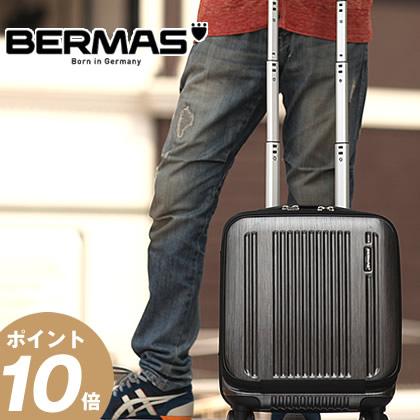 バーマス プレステージ2 プレステージ2 BERMAS 60255 バーマス スーツケース 21L 軽量 キャリーケース キャリーバッグ フロントオープン コインロッカー収納可能 60255 BS, オグニマチ:781c52f7 --- sunward.msk.ru
