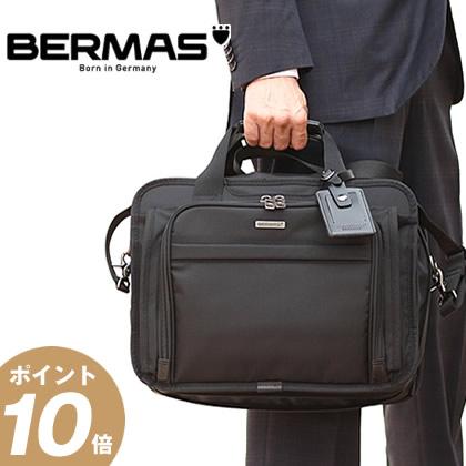 バーマス ファンクション ギア プラス BERMAS ブリーフケース ビジネスバッグ 2WAY 2層 60433 WS