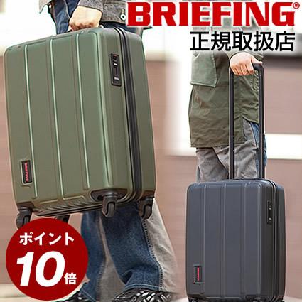 12/2(月)12:00までスマホリング&ノベルティのWプレゼント! ブリーフィング スーツケース BRIEFING キャリーケース H-37 機内持ち込み 37L 小型 キャリーバッグ 1~3泊 Sサイズ ハード 旅行鞄 BRF304219 WS