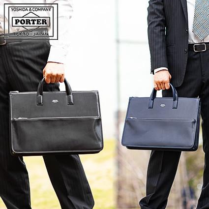 吉田カバン ポーター ビジネスバッグ 牛革 ブリーフケース 2018新作 porter ビジネスバッグ クラーク CLERK 034-03195 WS