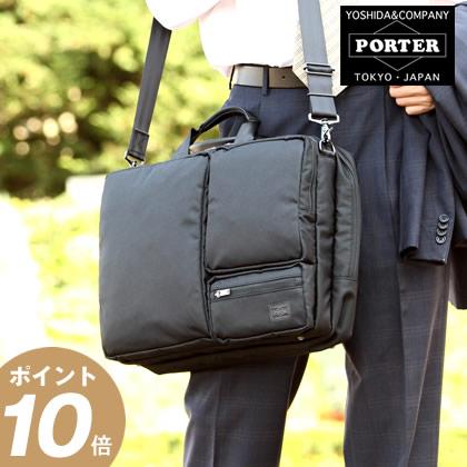 ポーター 吉田カバン porter ブリーフケース 2WAY 2ルーム M ポーター クローヴ CLOVE ビジネスバッグ ビジネスカバン 573-07786 WS