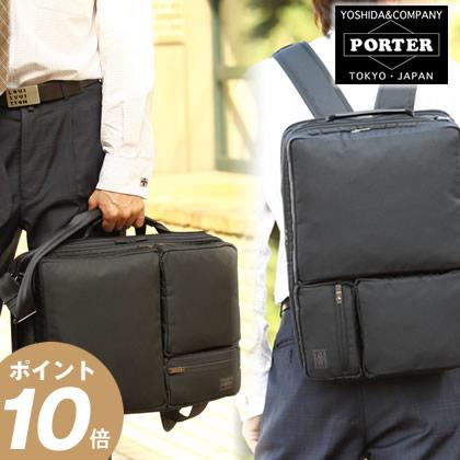 ポーター 吉田カバン porter ブリーフケース 3WAY クローヴ ポーター CLOVE リュックサック ビジネスバッグ 573-07788 WS