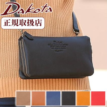 ダコタ Dakota 財布 財布ポシェット ショルダーバッグ アミューズ クラッチバッグ ショルダー 斜め掛け レディース 牛革 1032461 WS