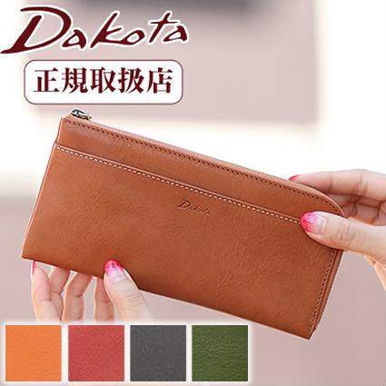 ダコタ レディース 財布 長財布 L字ファスナー Dakota ラルゴ 本革 日本製 ウォレット 0035881 WS