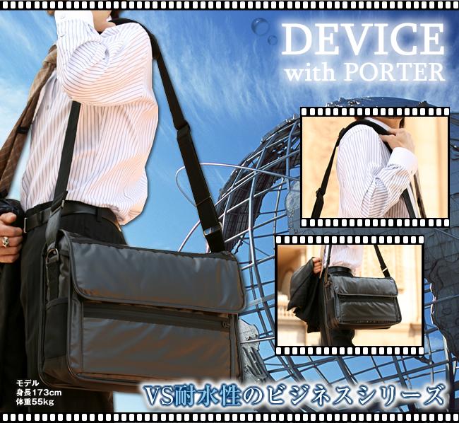 1/16(水)12:00までボトルホルダー&ノベルティのWプレゼント! 生産終了モデル ポーター 吉田カバン porter ショルダーバッグ L デバイス ポーター DEVICE 645-07947 WS