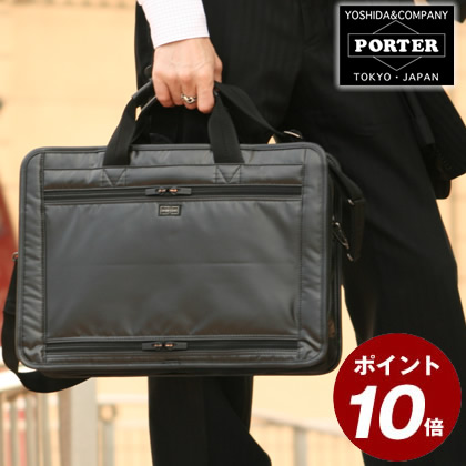GWも毎日発送!5/7(火)12:00までダブルプレゼント! ポーター 吉田カバン porter 2WAY ブリーフケース ビジネスバッグ デバイス DEVICE ポーター ビジネスカバン キャリーバッグに取付可 645-09259 WS