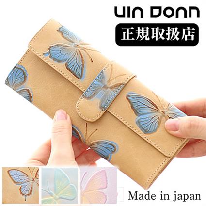 長財布 VIA DOAN 財布 かぶせ 日本製 レディース ウォレット 牛革に蝶の型押し ちょう チョウ ヴィア ドアン ドルチェ 203 WS