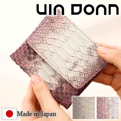 グランデシルキー 財布 小銭入れ ヴィア ドアン 日本製 VIA DOAN 財布 レディース ウォレット412 WS