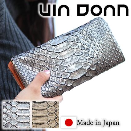 アンティークパイソン 長財布 ファスナー ヴィア ドアン 日本製 VIA DOAN 財布 レディース ヘビ 蛇革 478 WS