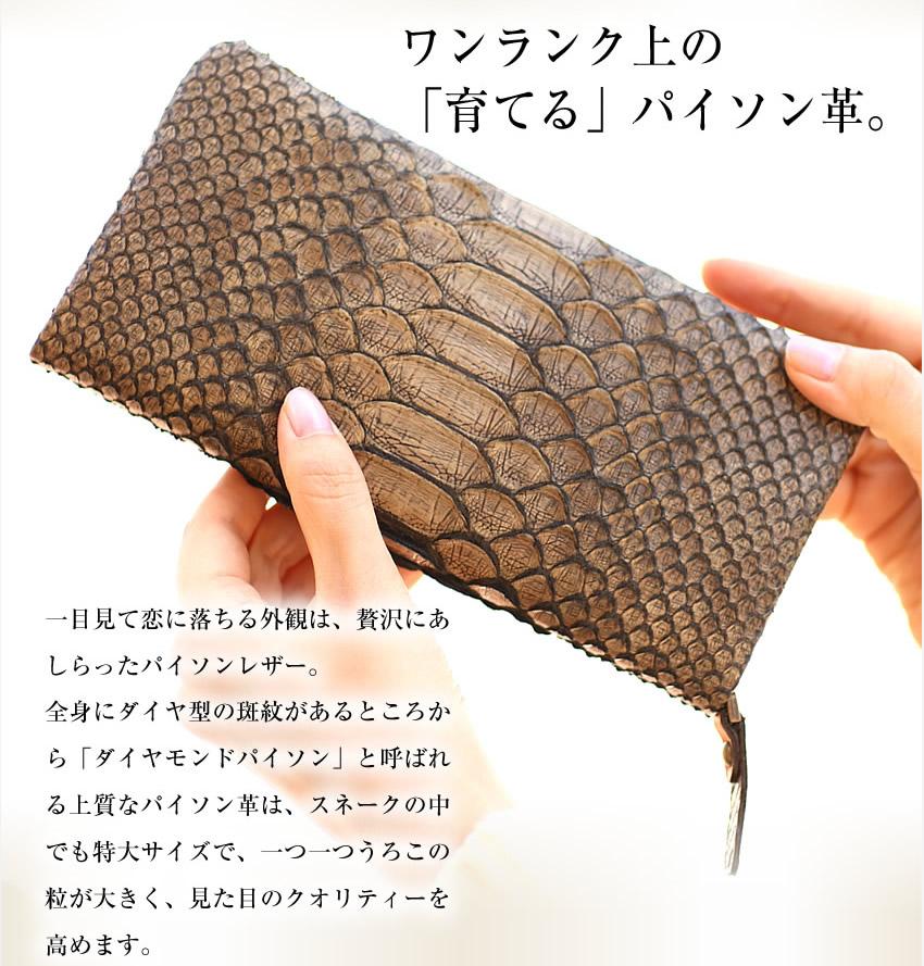 7230b8fdb003 アンティークパイソン 長財布 ファスナー ヴィア ドアン 日本製 VIA 財布 レディース ロング ウォレット 長財布478 WS DOAN- レディース財布