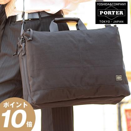 吉田カバン ポーター porter ビジネスバッグ アインス ブリーフケース EINS ポーター バック504-08985 WS