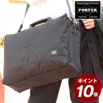 ポーター 吉田カバン porter ビジネスバッグ アインス ブリーフケース EINS ポーター バック504-08986 WS