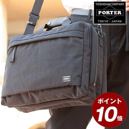ポーター 吉田カバン porter ビジネスバッグ ブリーフケース アインス EINS ポーター バック 出張 504-08995 WS