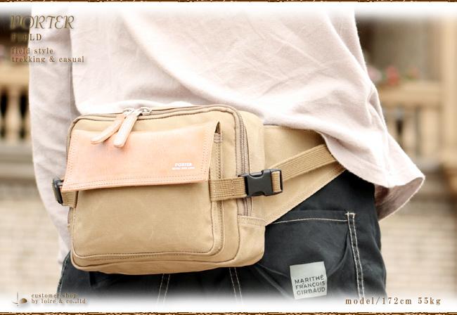 ポーター 吉田カバン porter ヒップバッグ ウエストバッグ フィールド FIELD ポーター バックm s l 706-04662 WS