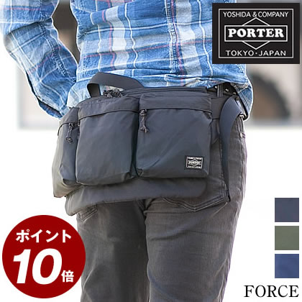 ポーター 吉田カバン ウエストバッグ フォース 2018追加型 ボディバッグ porter FORCE ポーター ヒップバッグ 855-05460 WS