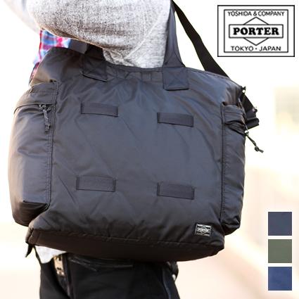 74401839d1bd ポーター 吉田カバン フォース トートバッグ 2WAY porter FORCE ポーター ショルダーバッグ ショルダー 855-07500
