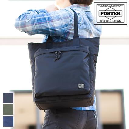 ポーター 吉田カバン フォース トートバッグ 2018追加型 porter FORCE ポーター ショルダー 855-07595 WS