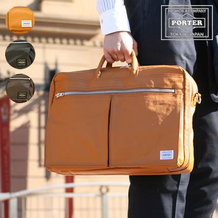 ポーター 吉田カバン porter フリースタイル 2ルーム ブリーフケース ポーター ビジネスバッグ 707-08208 WS