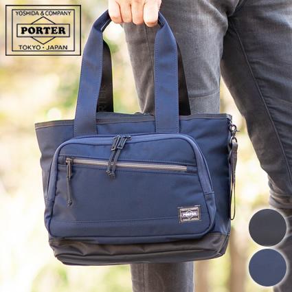 ポーター 吉田カバン トートバッグ S メンズ フロント FRONT トート ポーター 687-17026 WS
