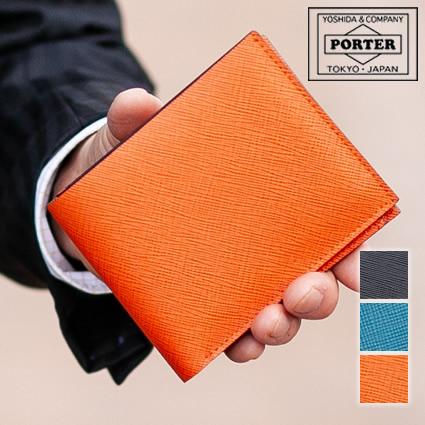 ポーター 吉田カバン porter 折り財布 小銭入れ有り 財布 グルー GLUE ポーター 079-02933 WS