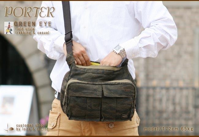 ポーター 吉田カバン porter ショルダーバッグ GREENEYE グリーンアイ ポーター558-07707 WS