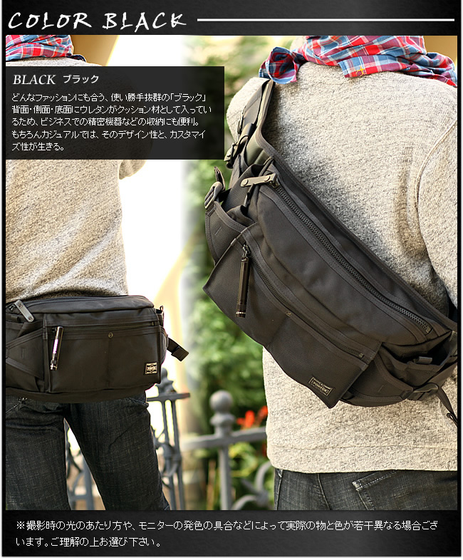 Porter Yoshida Kaban porter heat hip bag great bag L HEAT Yoshida bag Porter West m s l