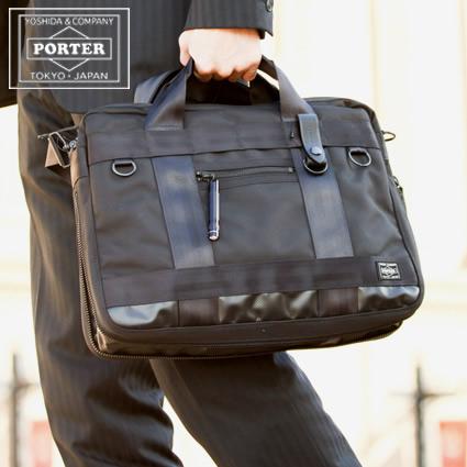 ポーター 吉田カバン porter ヒート ブリーフケース HEAT 底W ポーター ビジネスカバン ビジネスバッグ 703-07882 WS