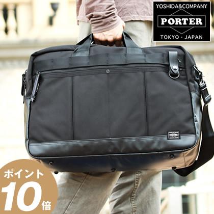 ポーター 吉田カバン porter ヒート ボストンバッグ 2WAY 48cm HEAT ポーター l s m 703-07962 WS