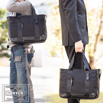 吉田カバン ポーター PORTER ヒート トートバッグHEAT ポーター 703-07966 WS