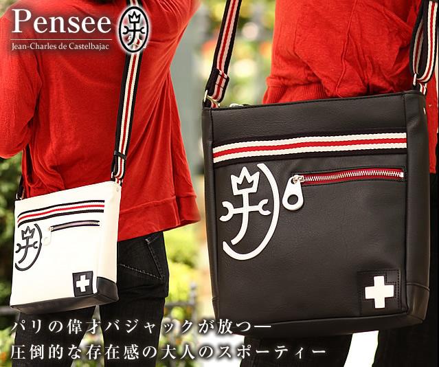 カステルバジャック パンセ ショルダーバッグ M バッグ 日本製 バジャック カステルバジャック ショルダー i-59114 IK