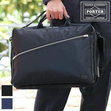 ポーター 吉田カバン porter  リュックサック 3WAY LIFT リフト ポーター 2ルーム ブリーフケース ビジネスバッグ 822-07561 WS