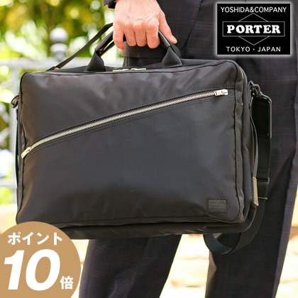Porter Yoshida Kaban porter lifts 2-room 3-position LIFT Yoshida bag Porter  backpack Briefcase business bag business cabin m s l 822-07561 72ddae6f6f446