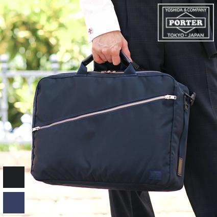 Porter Yoshida bags porter lifts 1 Room 3-WAY bag commute LIFT Yoshida bag  Porter backpack Briefcase business cabin business bag m s l 822-07562 2e4b31c4c37ab