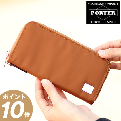 ポーター 吉田カバン porter 財布 長財布 リフト LIFT ウォレット ポーター メンズ レディース 822-16106 WS
