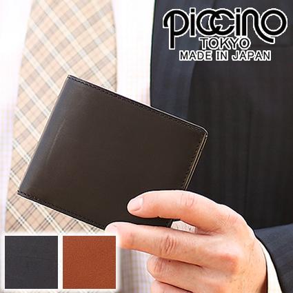 2/25(月)12:00までスマホリング&ノベルティのWプレゼント! ピッチーノ 折財布 メンズ 二つ折り財布 本革 日本製 PICCINO バッファローカーフ 財布 ロング ウォレット 二つ折り P-53 WS