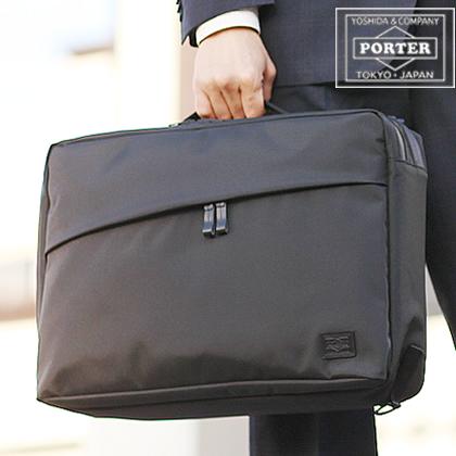 ポーター 吉田カバン porter 3WAY ビジネスバッグ ブリーフケース ビュー ポーター キャリーバッグ 取付可 リュックサック ショルダーバッグ 695-05758 WS