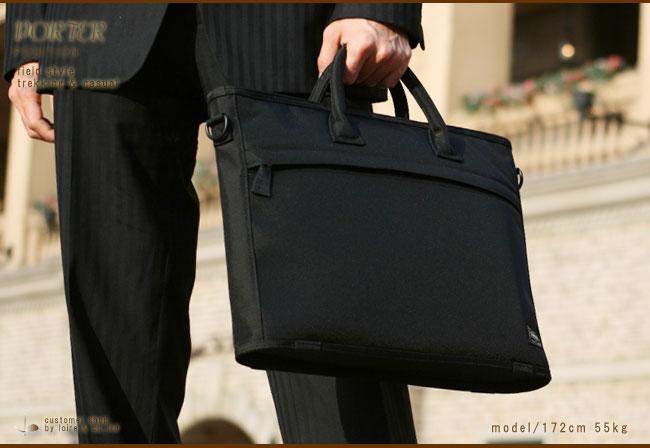 2/25(月)12:00までスマホリング&ノベルティのWプレゼント! ポーター 吉田カバン porter ブリーフケース ポーター POSITION ポジション 2WAY ビジネスバッグ ビジネスカバン 725-07529 WS