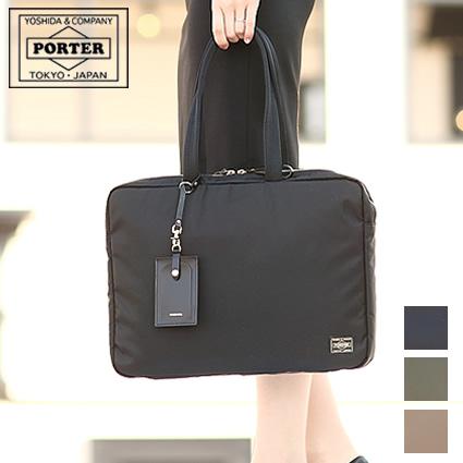 吉田カバン ポーターガール シア ポーター ブリーフケース PORTER GIRL SHEA ビジネスバッグ 日本製 通勤 レディース ナイロン 871-05125 WS