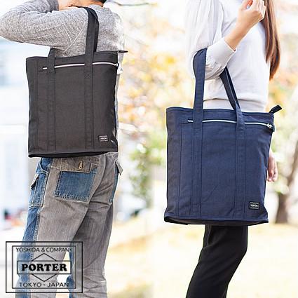 ポーター 吉田カバン porter スモーキー トートバッグ SMOKY ポーター トート 592-06578 WS