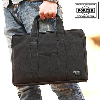 ポーター 吉田カバン porter スモーキー A4 ブリーフケース SMOKY ポーター ビジネスバッグ ビジネスカバン 592-07506 WS