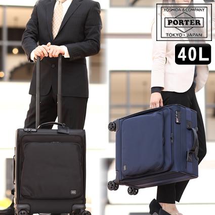 ポーター 吉田カバン porter トロリーバッグ キャリーバッグ 40L TIME 日本製 タイム 655-17870 WS