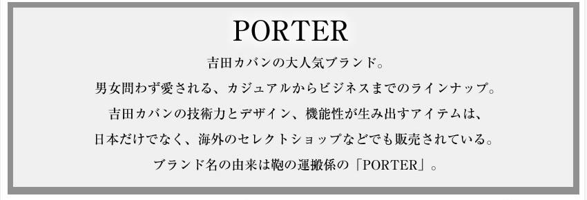 4/16(火)12:00までボトルホルダー&ノベルティのWプレゼント! ポーター 吉田カバン トートバッグ メンズ トート A4 レディース ビジネス タイム TIME porter 655-17874 WS